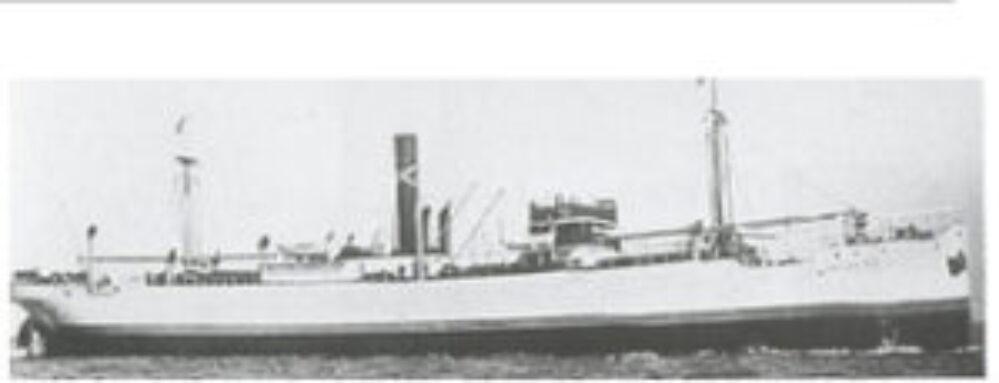 DS Salonica